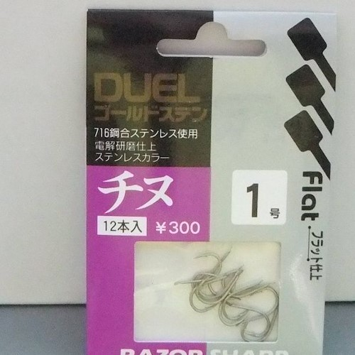 Duel K555 Thumbnail Photo