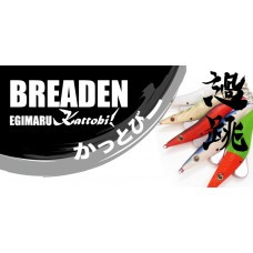 Breaden Egimaru 3.0 Thumbnail Photo