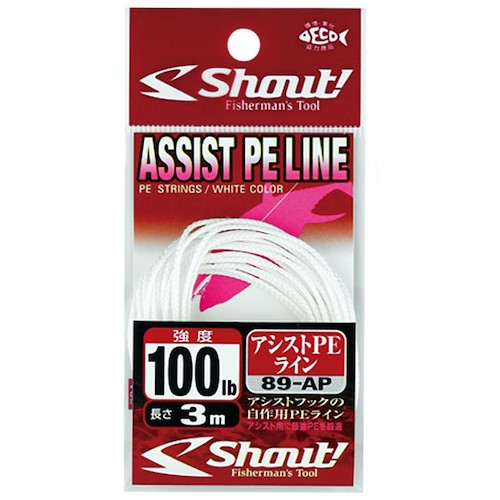 Shout Assist Line PE Thumbnail Photo On Hover