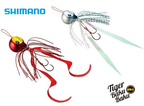 Shimano Tiger Baku-Baku Thumbnail Photo